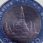 10 baht - Wat Arun